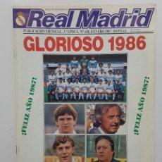 Coleccionismo deportivo: REVISTA REAL MADRID Nº 438 1987. BUYO, CHENDO, HUGO SANCHEZ, MIGUEL ANGEL, PETROVIC ENTREVISTA. Lote 245092025