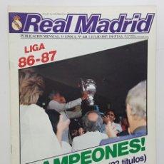 Coleccionismo deportivo: REVISTA REAL MADRID Nº 444 1987. CAMPEONES 86-87, POSTER MARTIN VAZQUEZ,HUGO SANCHEZ PICHICHI,ALEVIN. Lote 245098120