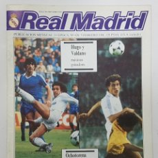 Coleccionismo deportivo: REVISTA REAL MADRID Nº 428 1986. MARTIN VAZQUEZ 20 AÑOS, POSTER GALLEGO, OCHOTORENA, ITURRIAGA,. Lote 245106980