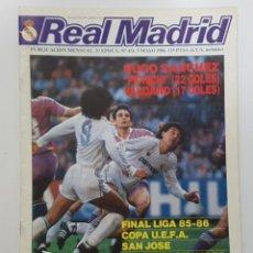 Coleccionismo deportivo: REVISTA REAL MADRID Nº 431 1986. FERNANDO MARTIN ENTREVISTA, SAN JOSE,INTERNACIONALES MEXICO 86. Lote 245109750