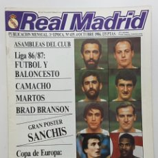 Coleccionismo deportivo: REVISTA REAL MADRID Nº 435 1986. CAMACHO MEDALLA MERITO DEPORTIVO, POSTER SANCHIS, MARTOS, BRANSON,. Lote 245112705