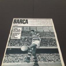 Coleccionismo deportivo: REVISTA BARÇA. N° 555. JULIO 1966.. Lote 245373130