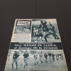 Coleccionismo deportivo: REVISTA BARÇA. N° 540. MARZO 1966.. Lote 245375425