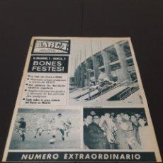 Coleccionismo deportivo: REVISTA BARÇA. N° 527. DICIEMBRE 1965.. Lote 245380035