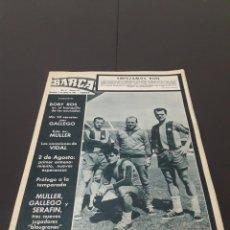 Coleccionismo deportivo: REVISTA BARÇA. N° 507. AGOSTO 1965.. Lote 245386040