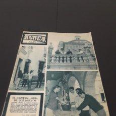 Coleccionismo deportivo: REVISTA BARÇA. N° 509. AGOSTO 1965.. Lote 245387270