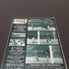Coleccionismo deportivo: REVISTA BARÇA. N° 514. SEPTIEMBRE 1965.. Lote 245388370