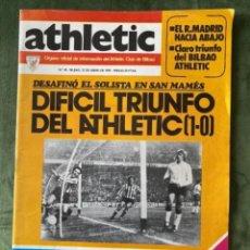 Coleccionismo deportivo: ANTIGUA REVISTA ATHLETIC NUM 39 1976 BILBAO ÓRGANO OFICIAL. Lote 246088990