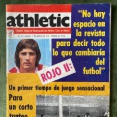 Coleccionismo deportivo: ANTIGUA REVISTA ATHLETIC NUM 50 1976 BILBAO ÓRGANO OFICIAL. Lote 246089575