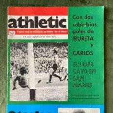 Coleccionismo deportivo: ANTIGUA REVISTA ATHLETIC NUM 52 1976 BILBAO ÓRGANO OFICIAL. Lote 246090155