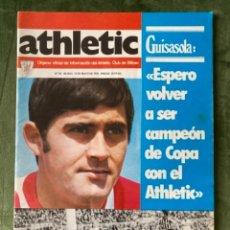 Coleccionismo deportivo: ANTIGUA REVISTA ATHLETIC NUM 55 1976 BILBAO ÓRGANO OFICIAL. Lote 246092180