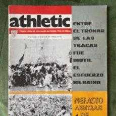 Coleccionismo deportivo: ANTIGUA REVISTA ATHLETIC NUM 56 1976 BILBAO ÓRGANO OFICIAL. Lote 246092400