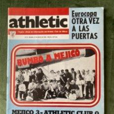 Coleccionismo deportivo: ANTIGUA REVISTA ATHLETIC NUM 57 1976 BILBAO ÓRGANO OFICIAL. Lote 246092605