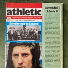 Coleccionismo deportivo: ANTIGUA REVISTA ATHLETIC NUM 58 1976 BILBAO ÓRGANO OFICIAL. Lote 246092735