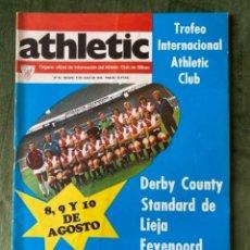 Collezionismo sportivo: ANTIGUA REVISTA ATHLETIC NUM 61 1976 BILBAO ÓRGANO OFICIAL. Lote 246093615