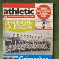 Collezionismo sportivo: ANTIGUA REVISTA ATHLETIC NUM 66 1976 BILBAO ÓRGANO OFICIAL. Lote 246094450