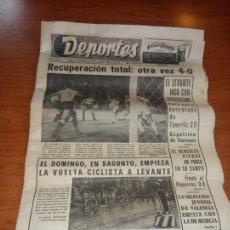 Coleccionismo deportivo: DIARIO DEPORTES DE VALENCIA DEL 28 DE FEBRERO DE 1966 RECUPERACION TOTAL:OTRA VEZ 4-0. Lote 246115410