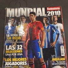 Coleccionismo deportivo: FUTBOLISTA MUNDIAL 2010. Lote 246362880