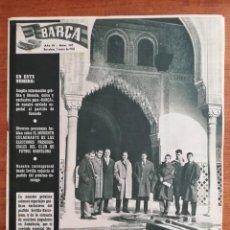 Colecionismo desportivo: REVISTA BARÇA AÑO COMPLETO - AÑO IV 1958 , NÚMS. 107 AL 158. Lote 249145340