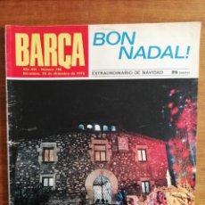 Colecionismo desportivo: REVISTA BARÇA AÑO COMPLETO - AÑO XVI 1970 , NÚMS. 738 AL 789. Lote 251024900