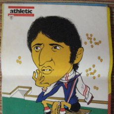 Coleccionismo deportivo: ATHLETIC CLUB-POSTER OFICIAL MADARIAGA-K.TOÑO HIJO (30X41 CTMS). Lote 251535800