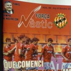 Coleccionismo deportivo: PROGRAMA LIBRITO FUTBOL NASTIC TARRAGONA-7O PAG.FOTOS.-ARTICULOS-PUBLICIDAD OCTUBRE 2020. Lote 252683310