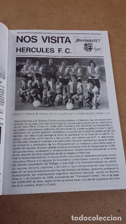 Coleccionismo deportivo: PROGRAMA OFICIAL Nº 455 - BARCELONA VS HÉRCULES F.C. - 9 NOVIEMBRE 1975 - Foto 3 - 252933510