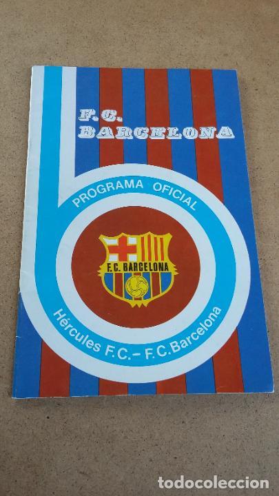 PROGRAMA OFICIAL Nº 455 - BARCELONA VS HÉRCULES F.C. - 9 NOVIEMBRE 1975 (Coleccionismo Deportivo - Revistas y Periódicos - otros Fútbol)
