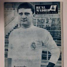 Collectionnisme sportif: REVISTA OFICIAL DEL REAL MADRID. NÚMERO 203. FECHA ABRIL DE 1967. Lote 253171655