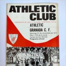 Coleccionismo deportivo: PROGRAMA ATHLETIC CLUB - GRANADA C. F. TEMPORADA 1971 - 1972. Lote 254739750