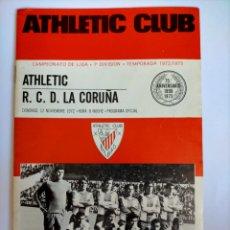 Coleccionismo deportivo: PROGRAMA ATHLETIC - R. C. D. LA CORUÑA TEMPORADA 1972 - 1973. Lote 254740540