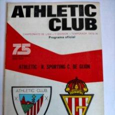Coleccionismo deportivo: PROGRAMA OFICIAL ATHLETIC - R. SPORTING C. DE GIJÓN TEMPORADA 1973 - 1974. Lote 254749480