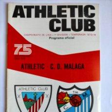 Coleccionismo deportivo: PROGRAMA ATHLETIC CLUB - C. D. MÁLAGA TEMPORADA 1973 - 1974. Lote 254768905
