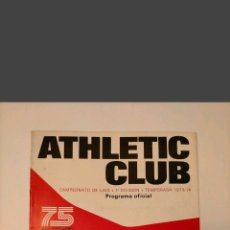 Colecionismo desportivo: PROGRAMA ATHLETIC CLUB - ATLÉTICO DE MADRID TEMPORADA 1973 - 1974. Lote 254862530
