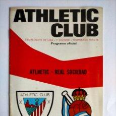 Coleccionismo deportivo: PROGRAMA ATHLETIC CLUB - REAL SOCIEDAD TEMPORADA 1973 - 1974. Lote 256007085
