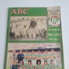 Coleccionismo deportivo: ANTIGUO SUPLEMENTO ABC, 75 AÑOS DEL REAL BETIS BALOMPIE.. Lote 256123810