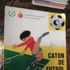 Coleccionismo deportivo: CATON DE FUTBOL. COMITE NACIONAL INFANTIL. 1971. PUBLICIDAD NOCILLA. Lote 257666960