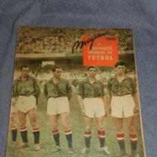 Coleccionismo deportivo: (M) MAGAZINE DEL CAMPEONATO MUNDIAL DE FUTBOL 1950 - URUGUAY 2 - BRASIL 1 - CAMPEON URUGUAY. Lote 257785570