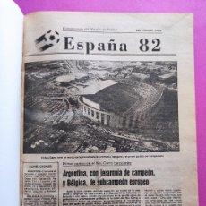 Coleccionismo deportivo: TOMO COLECCION COMPLETA DIARIO ABC MUNDIAL ESPAÑA 82 FIFA WM 1982 ITALY WORLD CUP SPAIN. Lote 257939660