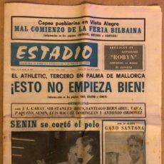 Coleccionismo deportivo: ESTADIO N°103 (AGOSTO 1971). SEMANARIO DE DEPORTES Y ESPECTÁCULOS. ATHLETIC CLUB TERCERO EN TROFEO. Lote 172086282