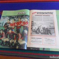 Coleccionismo deportivo: PÓSTER SELECCIÓN ESPAÑOLA ESPAÑA YA DOMINICAL ESPAÑA YA ESTÁ AQUÍ. REVISTA MUNDIAL DE FÚTBOL 1982 82. Lote 261574765