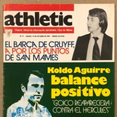 Coleccionismo deportivo: ATHLETIC CLUB BILBAO N° 77 (1976). REVISTA OFICIAL. POSTER DE ROBERTO ECHEVARRIA, KOLDO AGUIRRE. Lote 263946230