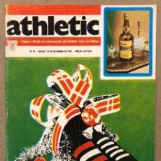 Coleccionismo deportivo: ATHLETIC CLUB BILBAO N° 85 (1976). REVISTA OFICIAL. POSTER PLANTILLA 1976/77, RESUMEN DEL AÑO 1976. Lote 263950825