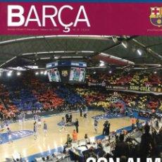 Coleccionismo deportivo: REVISTA BARÇA Nº 31. FEBRERO DE 2008. Lote 263957340
