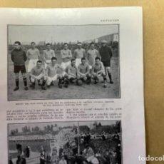 Coleccionismo deportivo: RETAL DE REVISTA BLANCO Y NEGRO. MAYO 1931. ASCENSO A SEGUNDA DIVISIÓN CELTA DE VIGO.. Lote 264202608