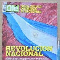 Collectionnisme sportif: REVISTA OLE ARGENTINA EXTRA LIGA GUIA 2011-12 1ª B NACIONAL EQUIPOS + JUGADORES + DATOS + ETC R183-R. Lote 266215073