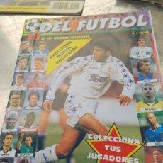 Coleccionismo deportivo: RARA REVISTA ESTRELLAS DEL FUTBOL 25 DE LOS MEJORES JUGADORES Nº 2 AÑOS 90. Lote 266456293