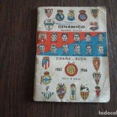 Collezionismo sportivo: CALENDARIO DINÁMICO DE FUTBOL, TEMPORADA 1965-1966. Lote 267125374