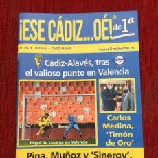 Collectionnisme sportif: REVISTA PROGRAMA OFICIAL CADIZ DEPORTIVO ALAVES TEMPORADA 2020 2021. Lote 267252319