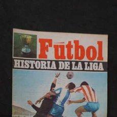 Coleccionismo deportivo: FUTBOL, HISTORIA DE LA LIGA NUMERO 36, TEMPORADA 1966-1967, COLECCION DIRIGIDA POR RAMON MELCON. Lote 267476434